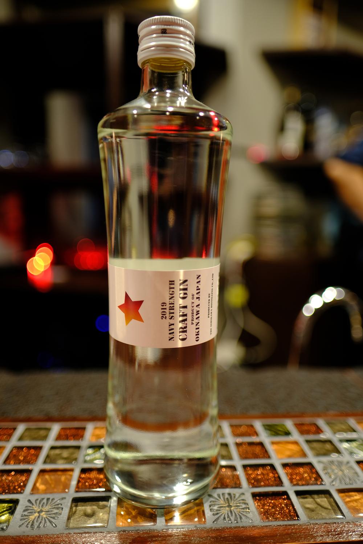石川酒造 ネイビーストレングス クラフトジン