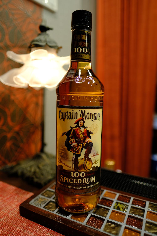 キャプテンモルガン スパイスドラム50度