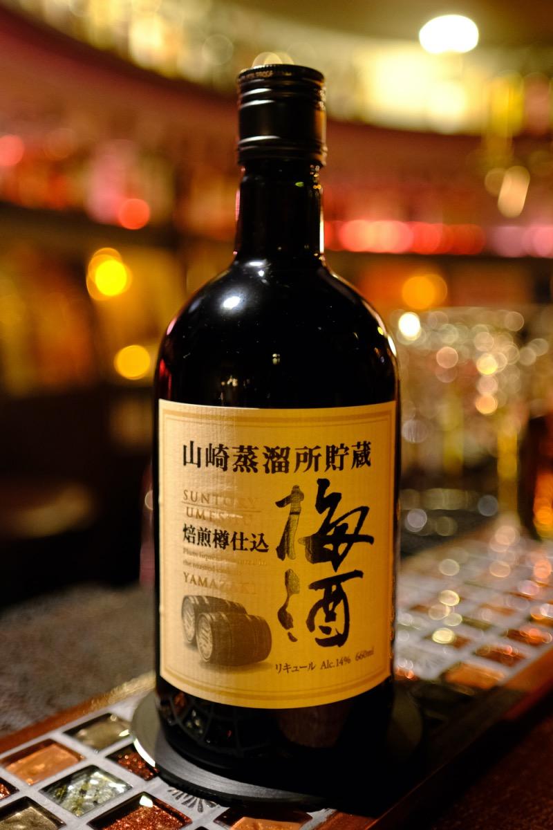 山崎蒸溜所貯蔵 焙煎樽仕込梅酒